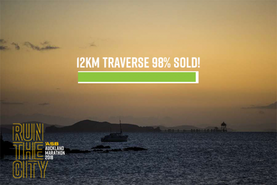 John West 12km Traverse 98% Sold!
